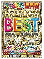 Premium Best Pv Sp -no.1 All Full Pv 4dvd-