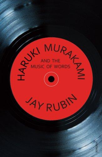 Haruki Murakami and the Music of Wordsの詳細を見る