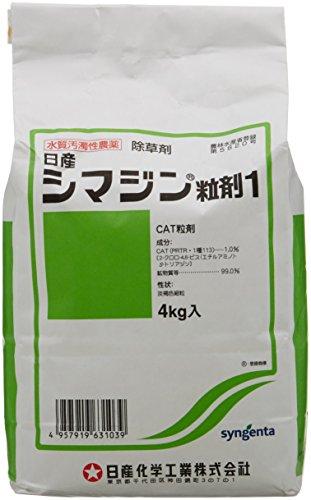 シマジン粒剤 4kg