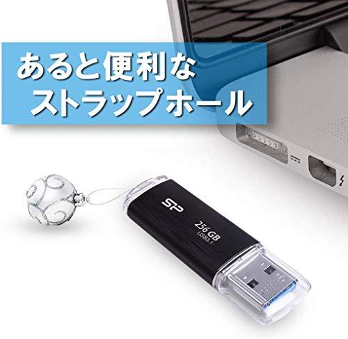 シリコンパワーUSBメモリ256GBUSB3.2(USB3.1/3.0/2.0互換)ヘアライン仕上げBlazeB02SP256GBUF3B02V1K