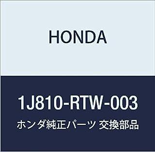 Cooling; 19511Z0J900 Made by Honda Honda 19511-Z0J-900 Fan