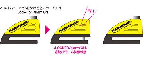 KOMINE(コミネ)『リマインダーアラームディスクロック(LK-122)』