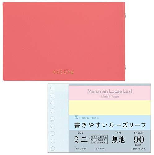 マルマン バインダー イントゥーワン ミニサイズ プラスチックバインダー[ピンク]+書きやすいルーズリーフ ミニ B7変型無地3色 FM61-08+L1433-99 2種2個組み