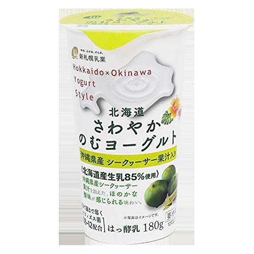 新札幌乳業  北海道さわやかのむヨーグルト沖縄県産シークヮーサー果汁入り 180g×6 冷蔵