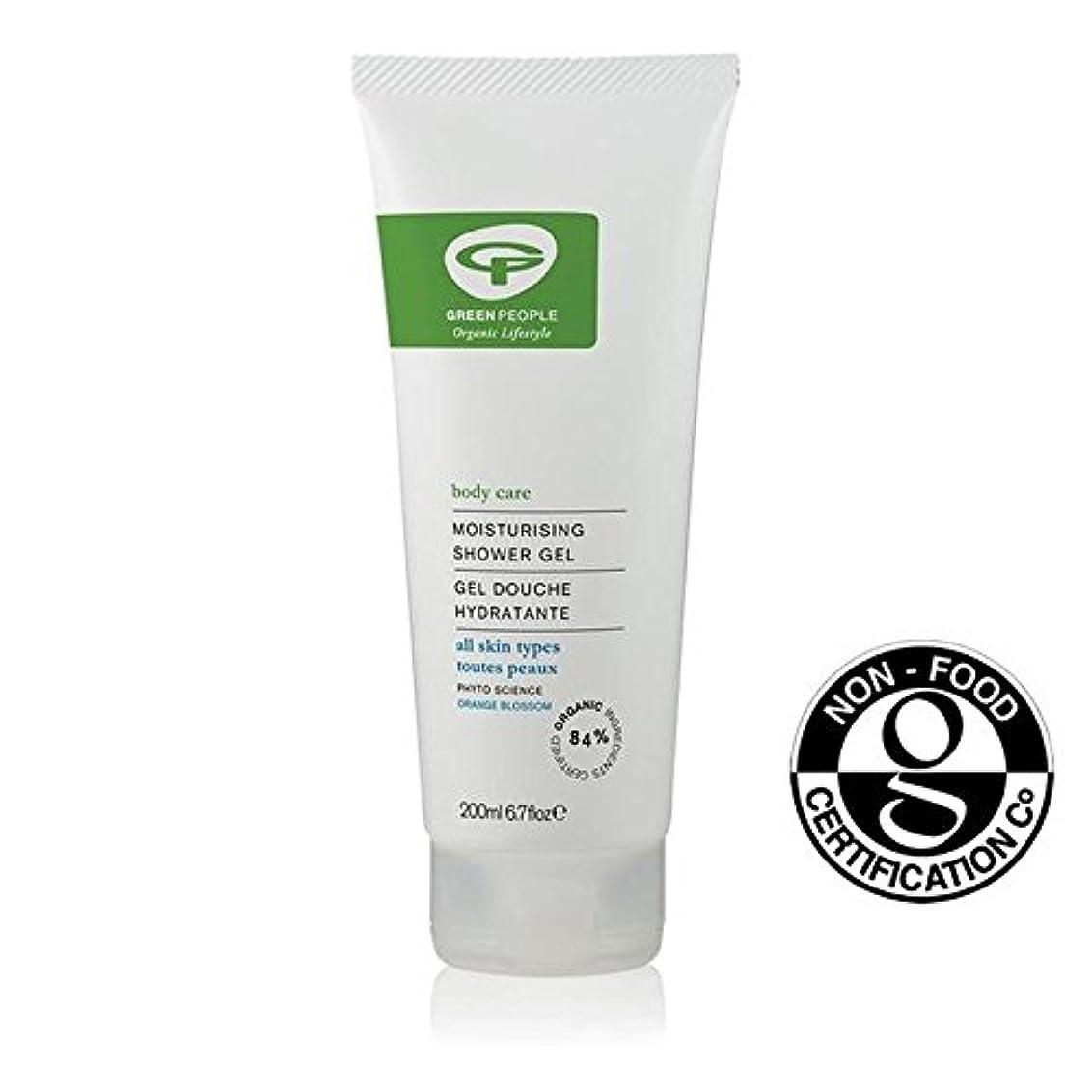 意志土砂降りガス緑の人々の有機保湿シャワージェル200 x4 - Green People Organic Moisturising Shower Gel 200ml (Pack of 4) [並行輸入品]