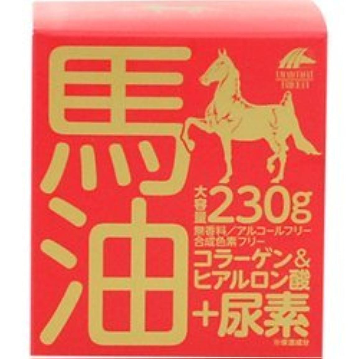 アルミニウム絞るギャングスター【ユニマットリケン】馬油クリーム+尿素 230g ×3個セット