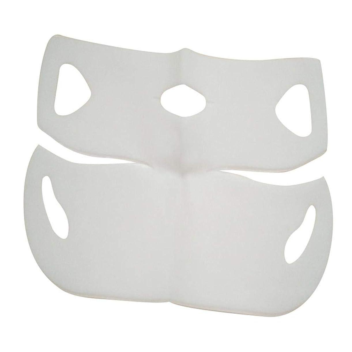 エミュレーション乱気流レディSILUN 最新型 4D Vフェイシャルマスク フェイスマスク 小顔 マスク フェイスラインベルト 美顔 顔痩せ 肌ケア 保湿 毛細血管収縮 睡眠マスク