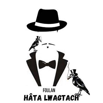 Hâta Lwagtach