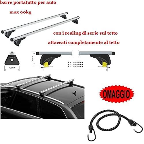 Compatible con Ford S-MAX 11/19> Racks DE Techo para Coche Techo Bar DE 130CM para Coches con Baja BARANDA ADJUNTA AL Rack DE Equipaje DE Techo Aluminio 90KG Aprobado