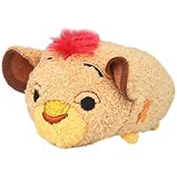 Posh Paws Disney La Guardia del León Tsum Tsum - Kion (Se distribuye Desde el Reino Unido)