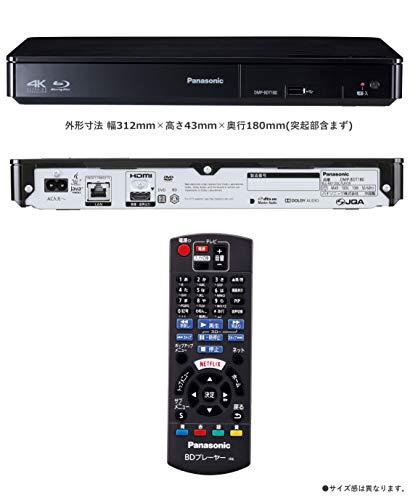 『パナソニック ブルーレイプレーヤー 4Kアップコンバート対応 DMP-BDT180-K ネット動画 (YouTube, Netflix)対応』のトップ画像