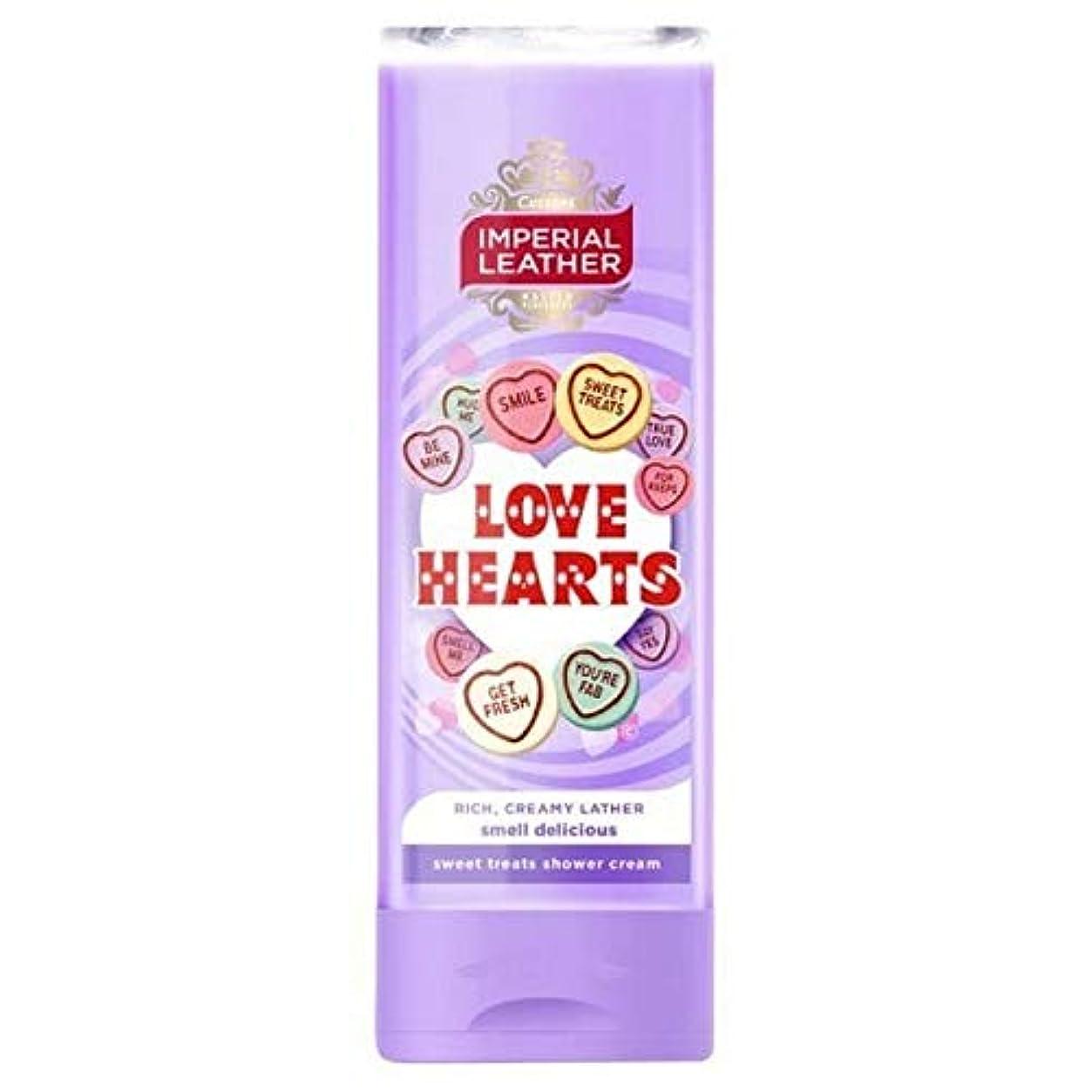 グレード老人変数[Imperial Leather ] 帝国革の愛の心シャワージェル250ミリリットル - Imperial Leather Love Hearts Shower Gel 250ml [並行輸入品]