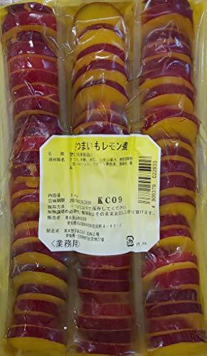 さつま芋 レモン煮 1kg(約60ケ入り) 冷凍 業務用