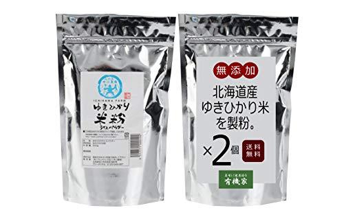 無添加 北海道産 ゆきひかり 米粉 ( ライスパウダー ) 500g×2個 ★ レターパック赤 ★米粉の加工もゆきひかり専用の製粉工場で米粉にしているので、小麦などの混入はなく安心してお召し上がり頂けます。