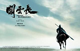The Lost Bladesman Movie Poster (27 x 40 Inches - 69cm x 102cm) (2010) Chinese -(Donnie Yen)(Wen Jiang)(Andy On)(Betty Sun)(Siu-hou Chin)(Alex Fong)