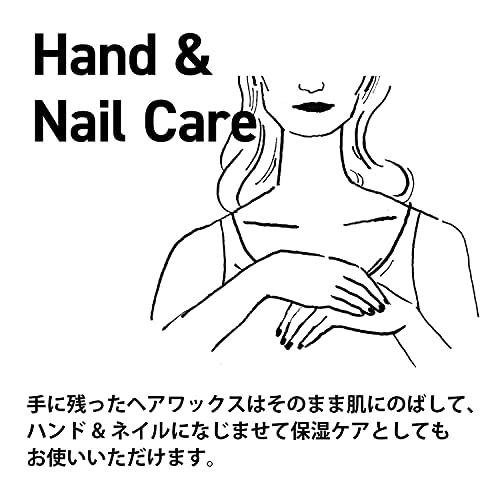 product(ザ・プロダクト)ヘアワックス42g/シアバターヘアバームオーガニックスタイリング剤ヘアオイルサロン品質保湿濡れ髪柑橘系の香り