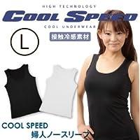 ひだまり COOLSPEED(クールスピード) 婦人 ノースリーブ ブラックL CS-35609