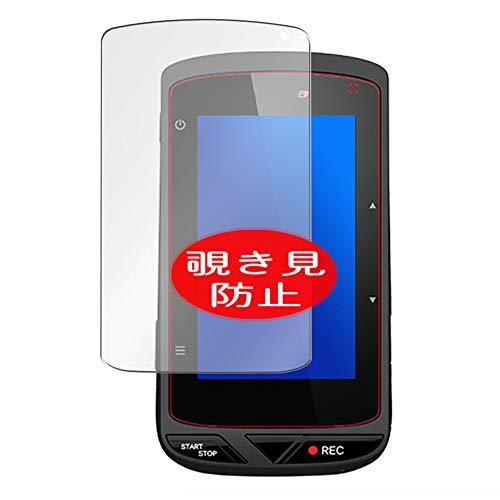VacFun Anti Espia Protector de Pantalla para Xplova X5-EVO, Screen Protector Sin Burbujas Película Protectora (Not Cristal Templado) Filtro de Privacidad