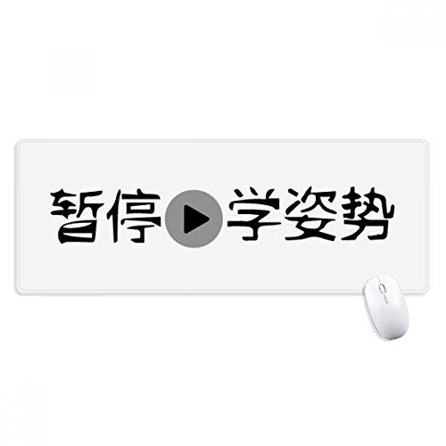 Chinese woorden toont leren de actie anti-slip muismat grote uitgebreide spel Office getiteld randen Computer Mat Gift