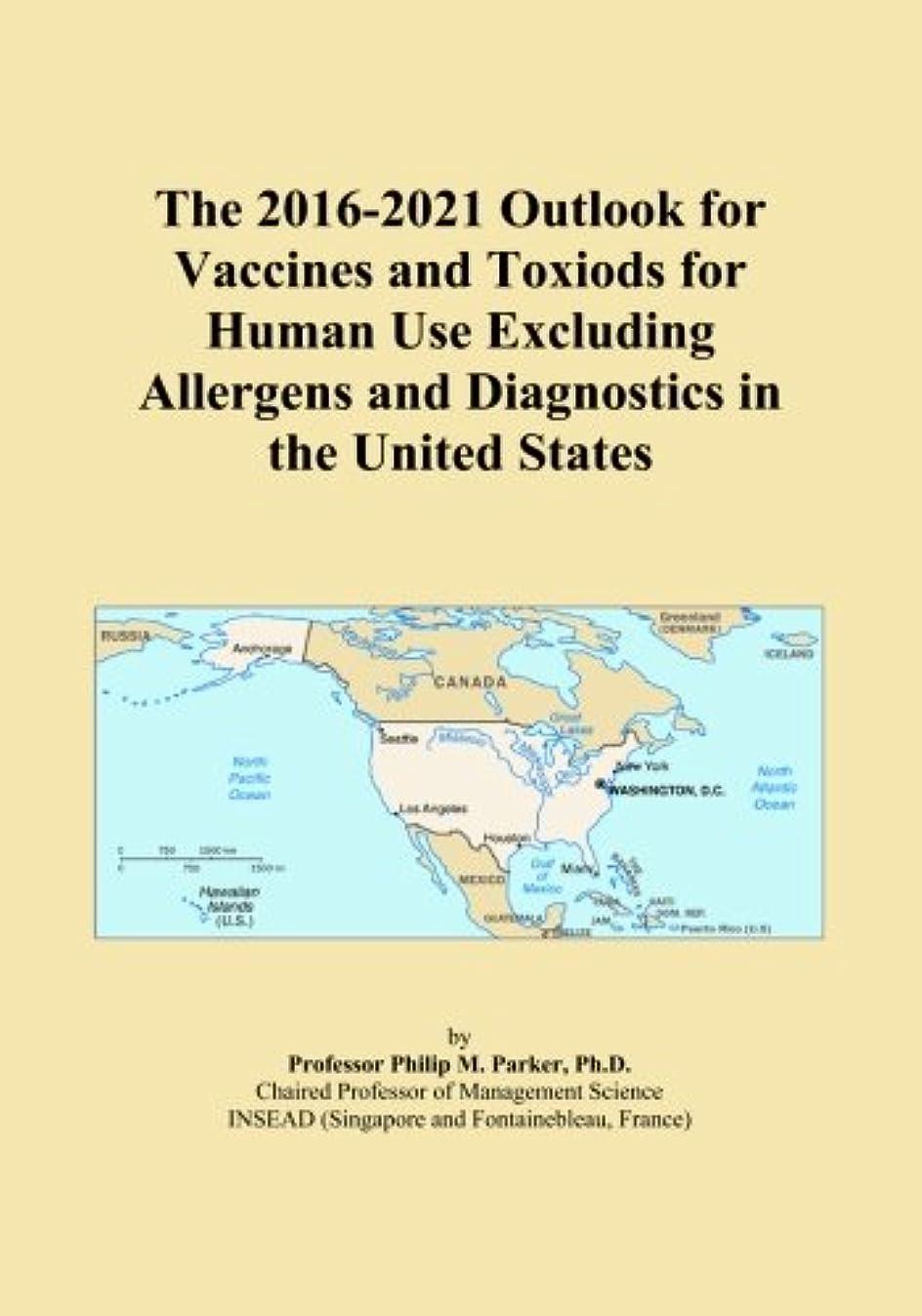 主権者オペレーター軽減The 2016-2021 Outlook for Vaccines and Toxiods for Human Use Excluding Allergens and Diagnostics in the United States