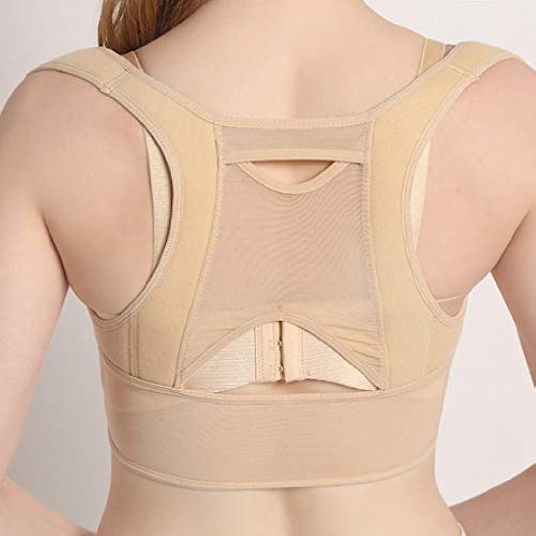 真夜中普遍的なスパイラル通気性のある女性の背中の姿勢矯正コルセット整形外科の肩の背骨の姿勢矯正腰椎サポート - ベージュホワイトM