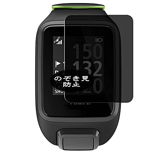VacFun Antiespias Protector de Pantalla, compatible con TomTom Golfer 2 SE GPS Watch, Screen Protector Protectora (Not Cristal Templado Funda Carcasa)