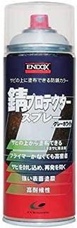 ENDOX 錆プロテクタースプレー グレーホワイト 400ml 防錆剤