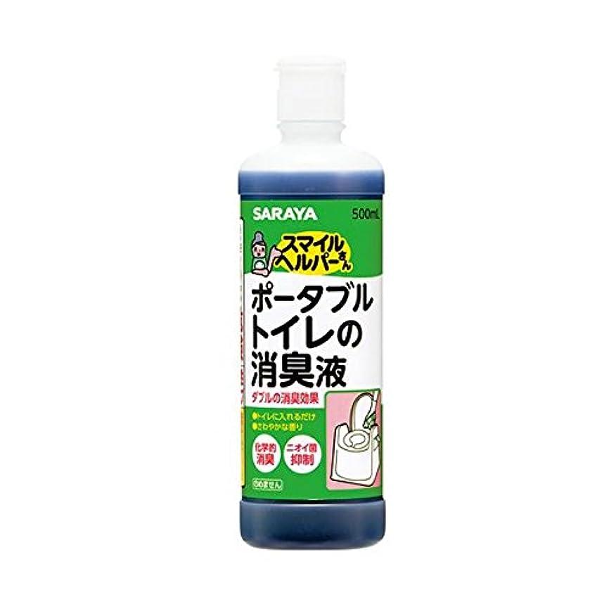 レザー伸ばすマラドロイト(業務用10セット) サラヤ SHポータブルトイレ消臭液 500ml ds-1913486
