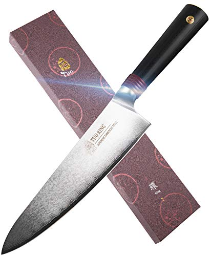 Best TUO Chef's Knife - Kitchen Chef Knives