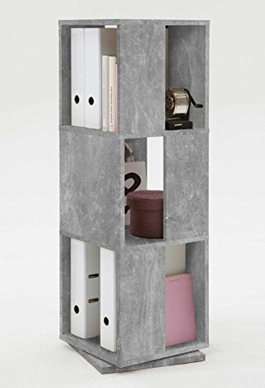 Lifestyle4living Büroregal in modernem Beton-Dekor, platzsparendes Drehregal mit 3 Fchern Made in Germany