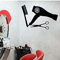 ヘアサロンの壁のステッカーアートの壁のデカールの理髪店ツールヘアドライヤーの壁ビニールの装飾パターンの自己接着剤の取り外し可能61x42cm