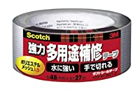 3Mスコッチ ダクトシールテープ(雨漏り)