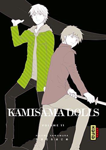 Kamisama Dolls - Tome 11