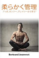 Managing Softly: Learning From Buddha, Gandhi, Gracie Broché
