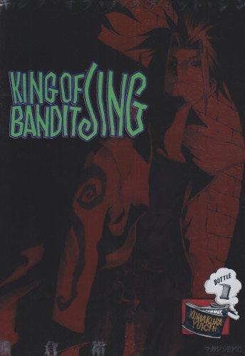 Mirror PDF: KING OF BANDIT JING(1) (マガジンZKC)