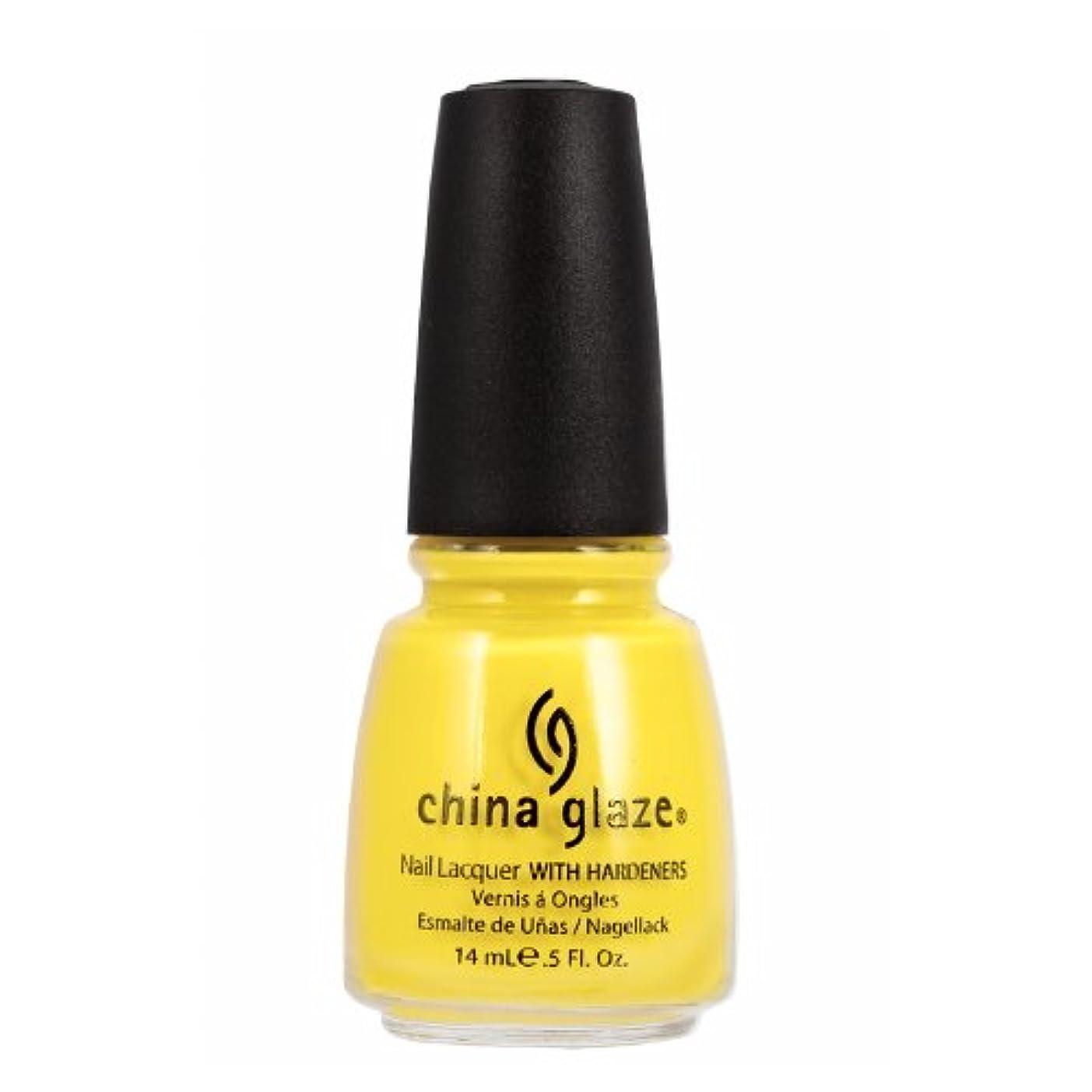 保証金顕著研究CHINA GLAZE Nail Lacquer with Nail Hardner 2 - Happy Go Lucky (並行輸入品)