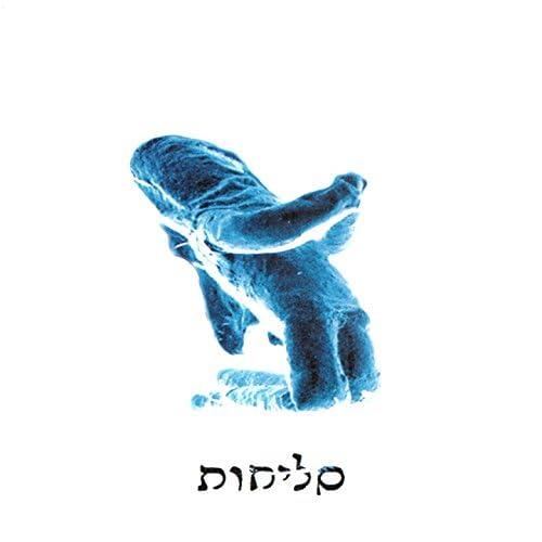 אלון כהן, רע מוכיח