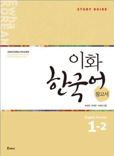 Ewha Korean Study Guide English Ver 1-2 Korean Language Book Conversation