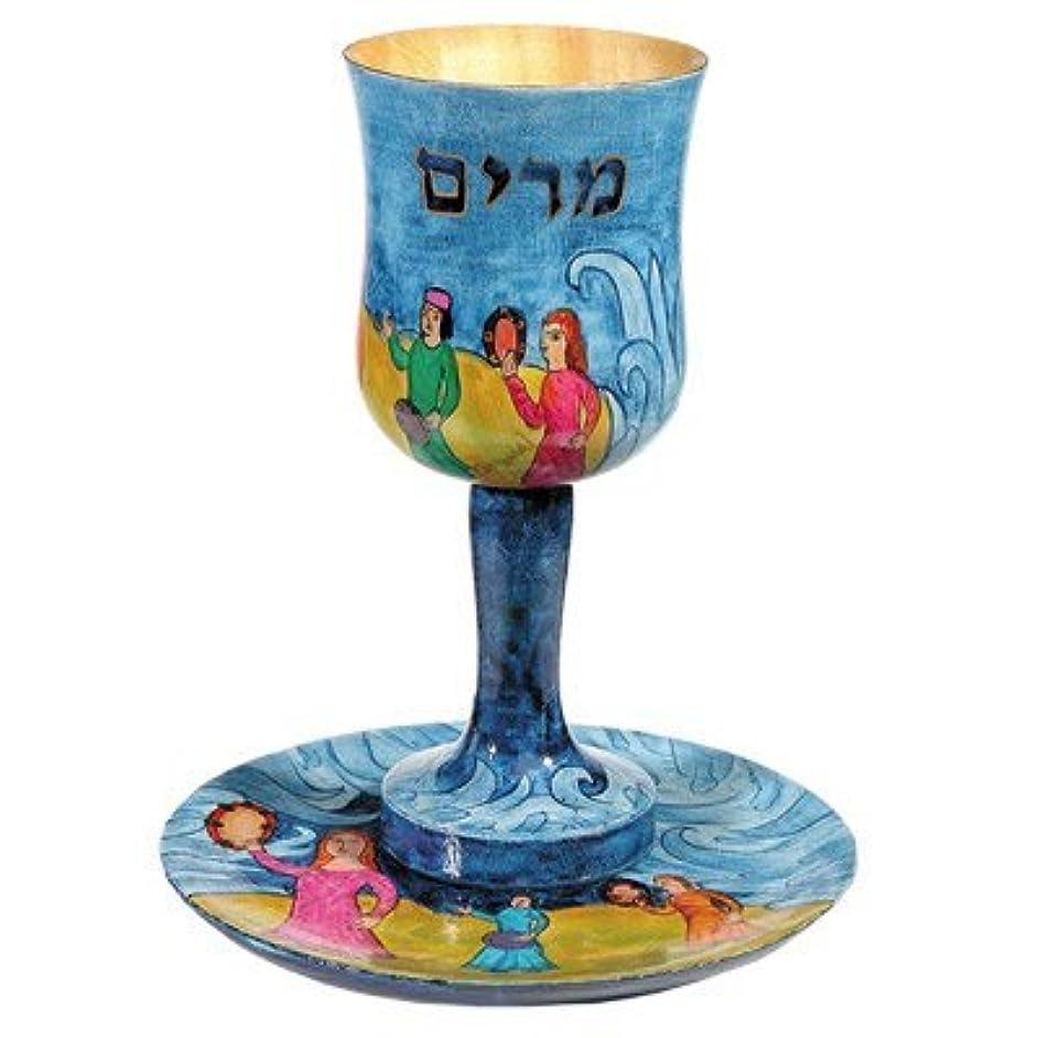 Yair Emanuel's Miriam's Kiddush Stemmed Cup and Plate Set (CU-7)