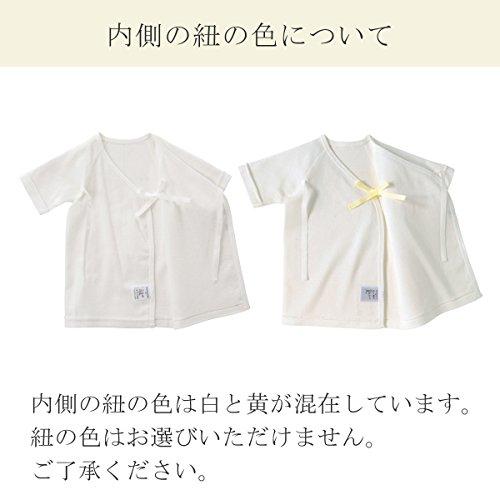 MIKIHOUSE(ミキハウス)『ピュアベール天使のはぐフライス短肌着』