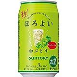 ほろよい 白ぶどう 350ml ×24缶