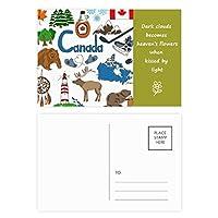 カナダ風景動物の国旗 詩のポストカードセットサンクスカード郵送側20個
