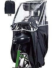 MURCIAS 自転車レインカバー 子供乗せ自転車 チャイルドシート 後ろ 前開き 撥水 収納バッグ