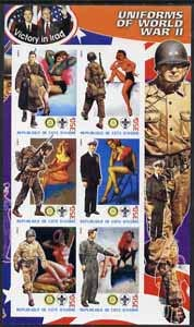 Ivory Coast 2003 Uniforms of World war II imperf sheetlet #4 (with pin-ups, Scout and Rotary logos) u/m UNIFORMS WW2 SCOUTS ROTARY FANTASY JandRStamps