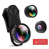 SELVIM 3in1スマホ用カメラレンズ 広角レンズ マイクロレンズ 魚眼レンズ スマホ用レンズ スマートフォン用カメラレンズ セルカレンズ セルフィレンズ 自撮りレンズ クリップ式 小型 コンパクト 歪みなし 軽量 収納バック付き iphone XR 11 X XSmax 8 8p 7 7Pシリーズ、galaxy Android タブレットなど対応
