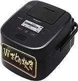 パナソニック 炊飯器 5.5合 最高峰モデル 米どころ推奨 58銘柄炊き分け Wおどり炊き スチーム&可変圧力IH式 ブラック SR-VSX100-K