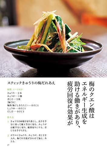 KADOKAWA(カドカワ)『きゅうり食べるだけダイエット』