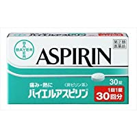 【指定第2類医薬品】バイエルアスピリン 30錠 ×2