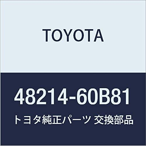 Genuine Toyota Parts - Leaf No. Spring 48214-60B81 Mail order cheap 2021 new Rr