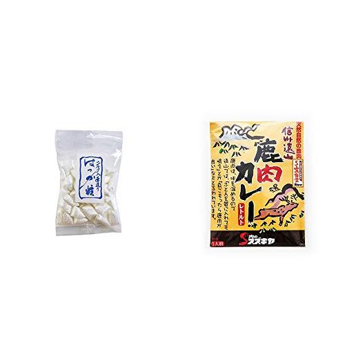 [2点セット] シルクはっか糖(150g)・信州遠山 鹿肉カレー 中辛 (1食分)